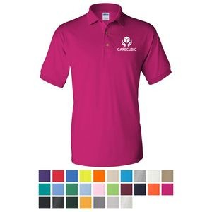 Gildan DryBlend® Adult Jersey Sports Shirt